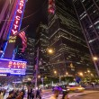 Постер, плакат: NEW YORK CITY JUNE 12 2015: Radio City Music Hall a popular landmark in Manhattan located in Rockefeller Center has hosted the most popular entertainers and artists of the last decades