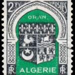 Постер, плакат: Stamp printed in Algeria shows Algiers arm