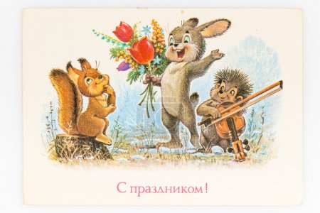 Постер, плакат: Reproduction of antique postcard shows squirrel rabbit and hedg, холст на подрамнике