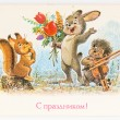 Постер, плакат: Reproduction of antique postcard shows squirrel rabbit and hedg