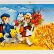 Постер, плакат: Reproduction of antique postcard shows Soviet children a boy a