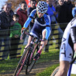 Постер, плакат: GIJON SPAIN JANUARY 9: Cyclocross Championships Spain in Janu