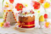 Ünnepi húsvéti sütemény