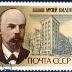 Постер, плакат: Stamp with Vladimir Ilyich Lenin