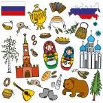 Постер, плакат: Russian symbols travel Russia Russian traditions