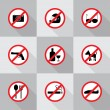 ������, ������: Prohibition signs set vector illustration