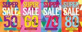 Moderní nápis Super prodej až o 80 procent 6250 x 2500 pixelů vektor