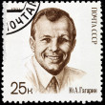 Постер, плакат: Gagarin Stamp