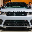 Постер, плакат: FRANKFURT SEPT 2015: Land Rover Range Rover presented at IAA I
