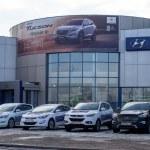 Постер, плакат: Novokuznetsk Russia March 22 2016: Office of dealer Hyundai Hyundai Motor Company a South Korean automotive manufacturer