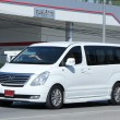 Постер, плакат: Private van Hyundai H 1 H1