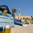 Постер, плакат: Sculpture of Napoleon welcome visitors in Jaffa
