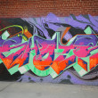 Постер, плакат: Graffiti art at East Williamsburg in Brooklyn