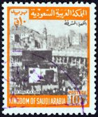 Szaúd-Arábia - circa 1969: Szaúd-Arábia nyomtatott bélyegző látható Szent kaaba, mecca, körülbelül 1969