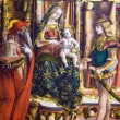 Постер, плакат: The Madonna of the Shallow after 1490 by Carlo Crivelli 1430 1494 at the National Gallery of London