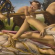 ������, ������: Venus and Mars about 1485 by Sandro Botticelli