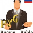 Постер, плакат: Russia national currency symbol ruble representing money and Fla