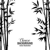 Bamboo bush, ink painting over white background. Vector illustration