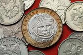 Mince z Ruska. Yuri Gagarin