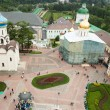 Постер, плакат: The central square of the Holy Trinity St Sergius Lavra Top view from the bell tower