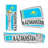 Vector logo for Kazakhstan consisting of 3 isolated illustrations: Baiterek Tower in Astana on background of national state flag symbol of Kazakhstan and kazakh flag beside snow leopard close-up