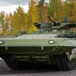 Постер, плакат: The tank T 15 Armata