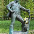 Постер, плакат: Monument of Vladimir Vysotsky in Dubna Moscow Oblast Russia