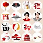 Постер, плакат: Japanese icons set