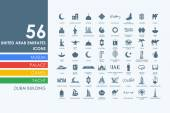 United Arab Emirates vector set of modern icons