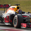 Постер, плакат: Driver Daniil Kvyat Team Red Bull Racing