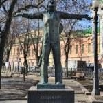 ������, ������: Monument to Vladimir Vysotsky Strastnoy Boulevard in Moscow