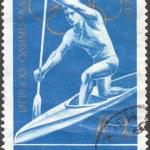 Постер, плакат: Post stamp printed in the USSR