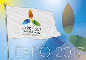 Expo 2017 astana flag