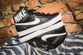Černá a bílá elegantní boty, tenisky Nike