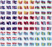 Island, Bhútán, Ázerbájdžán, Tristan da Cunha, Trinidad a Tobago, Kuba, Lucembursko, Fidži, Palau. Velká sada 81 příznaků. Vektor