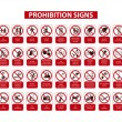Постер, плакат: Set of prohibition signs