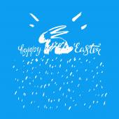 Beautiful vector illustration of hand drawn Easter Lettering with bunny image Editable image in white and blue colors useful for poster postcard invitation and T-shirt creative design