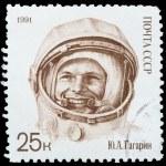 Постер, плакат: Cosmonaut Yuri Gagarin