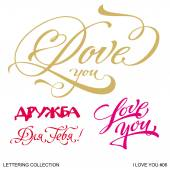 Szeretlek. Valentin szívek kalligrafikus főcímek halmaza. Vektoros illusztráció