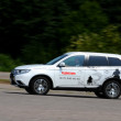 Постер, плакат: New Mitsubishi Outlander