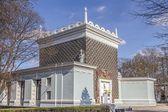 Pavillon auf der Ausstellung von wirtschaftlichen Erfolge Moskau