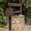 Постер, плакат: Stone water well with winch near the entrance to the archaeological park of Shiloh Israel
