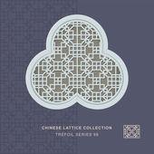 Chinese style window tracery trefoil frame diamond square pattern lattice