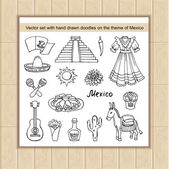 Vector set of hand drawn doodles on the theme of Mexico Illustrations of travel and tourism symbols Sketches for use in design web site packing textile fabric