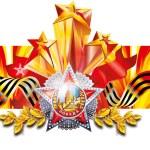 Постер, плакат: May 9 Victory May 9 Victory Day May 9 Victory celebration card on May 9 May 9 parade