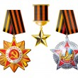 Постер, плакат: Award medal badge award victory award veterans