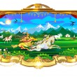 Постер, плакат: Village village yurts horses sky mountains grasslands fields people living in yurts