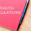 ������, ������: Rules and regulations write on notebook