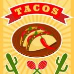 Постер, плакат: Taco poster