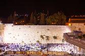 Szlíchót (zsidó penitential imádkozik), a nyugati falon